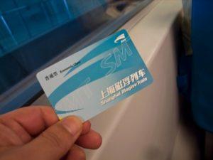 免許証・カードの返却