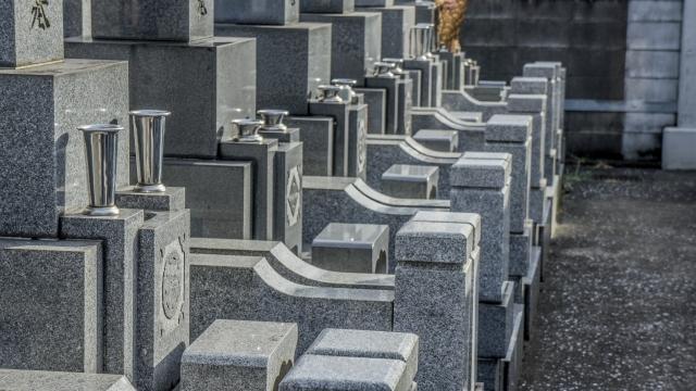 お墓を移したい